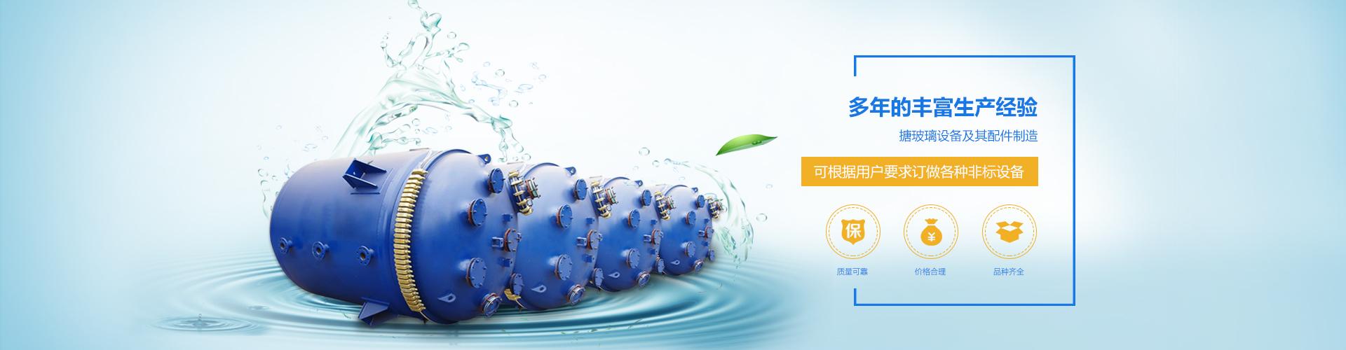 沈阳家裕房地产经纪有限公司__syjiayv.com
